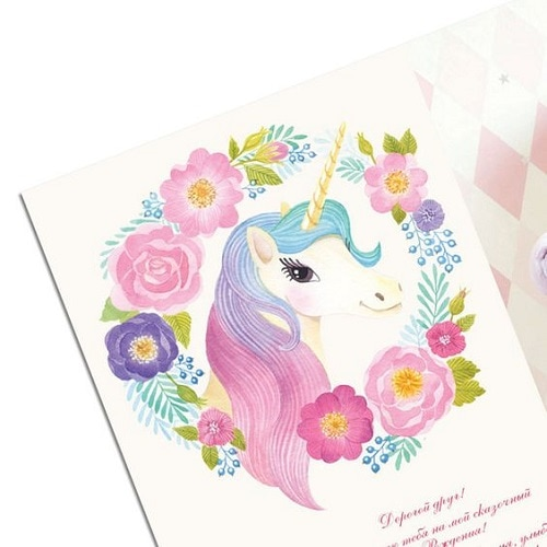 Pretty In Pink Baby Shower Invitations for adorable invitation example